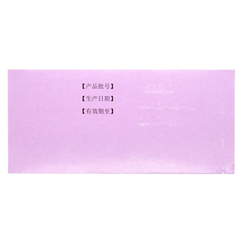 雷允上 舒倡 乳癖消胶囊 0.32g*12粒*5板/盒