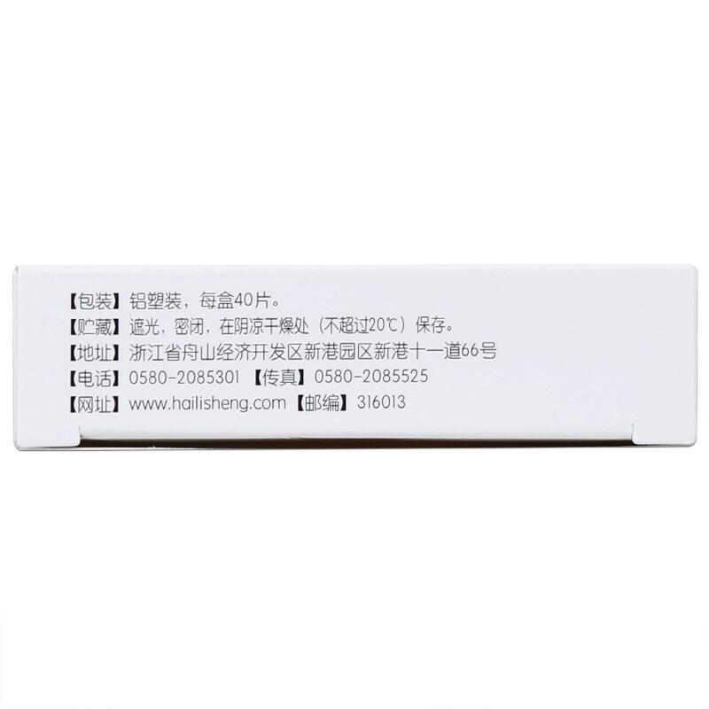 海力生 氨糖美辛肠溶片 0.1g*40片/盒