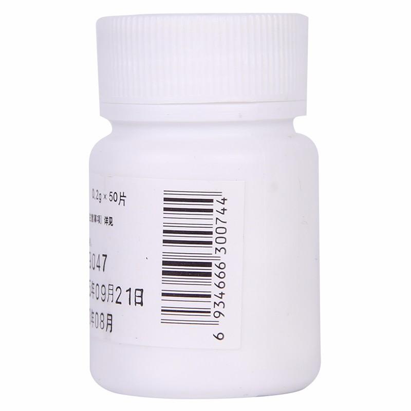 亚邦 丙谷胺片 0.2g*50片