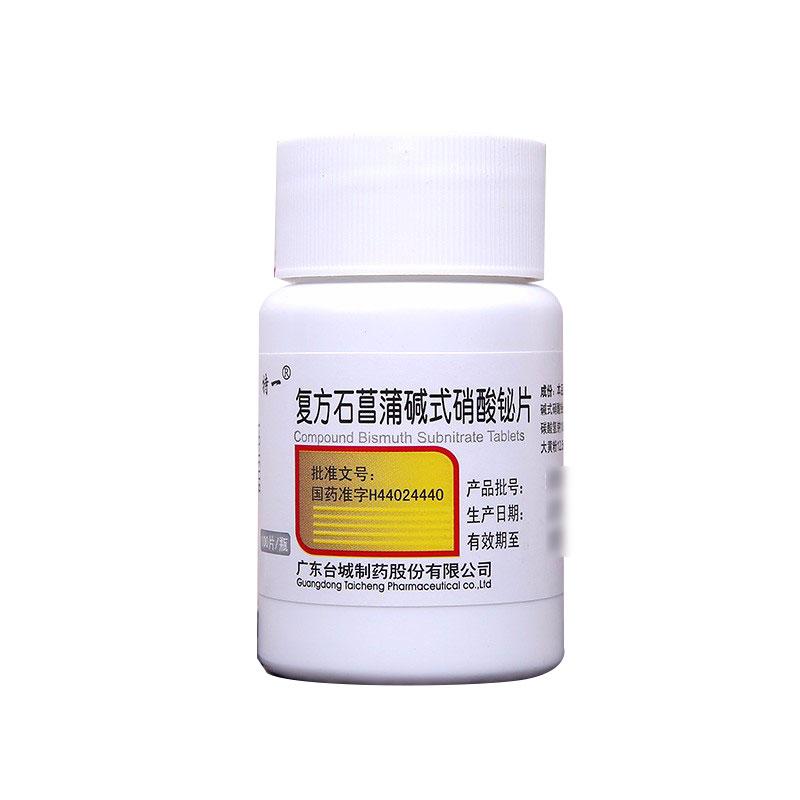 特一 复方石菖蒲碱式硝酸铋片 0.175g:350mg*100片