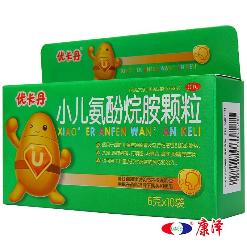 仁和 优卡丹 小儿氨酚烷胺颗粒 6g*10袋
