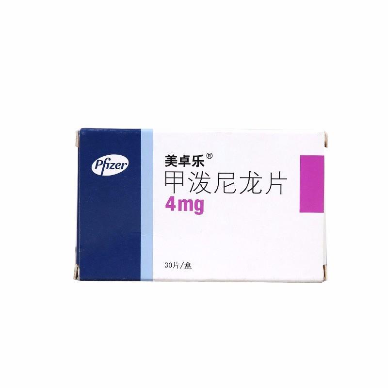 美卓乐 甲泼尼龙片 4mg*30片