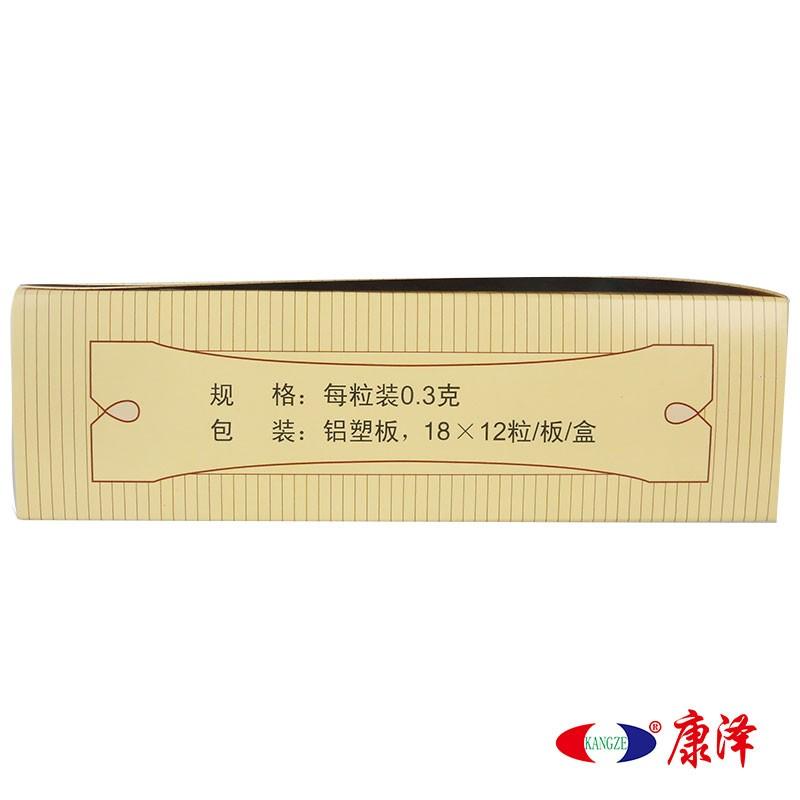阿房宫 曹清华 薏辛除湿止痛胶囊 0.3g*12粒*18板/盒