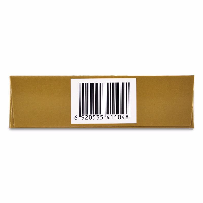 天士力 藿香正气滴丸 2.6g*9袋
