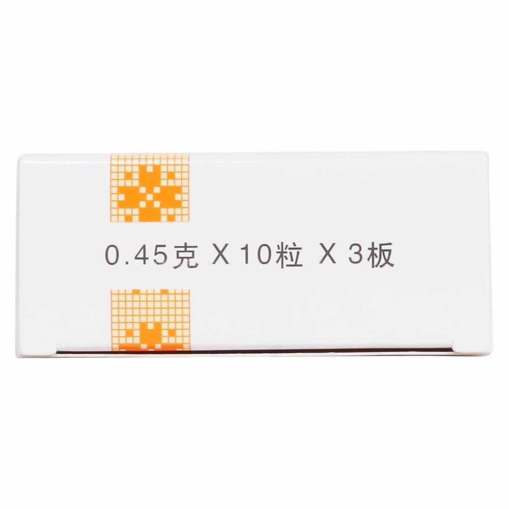 达仁堂 藿香正气软胶囊 0.45g*10s*3板