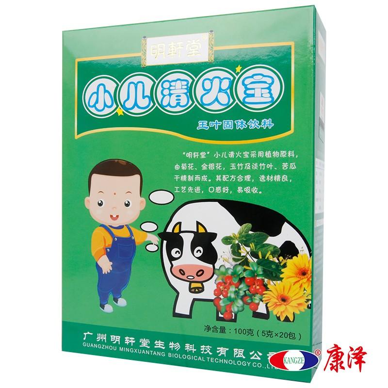 明轩堂 玉叶固体饮料 5g*20袋