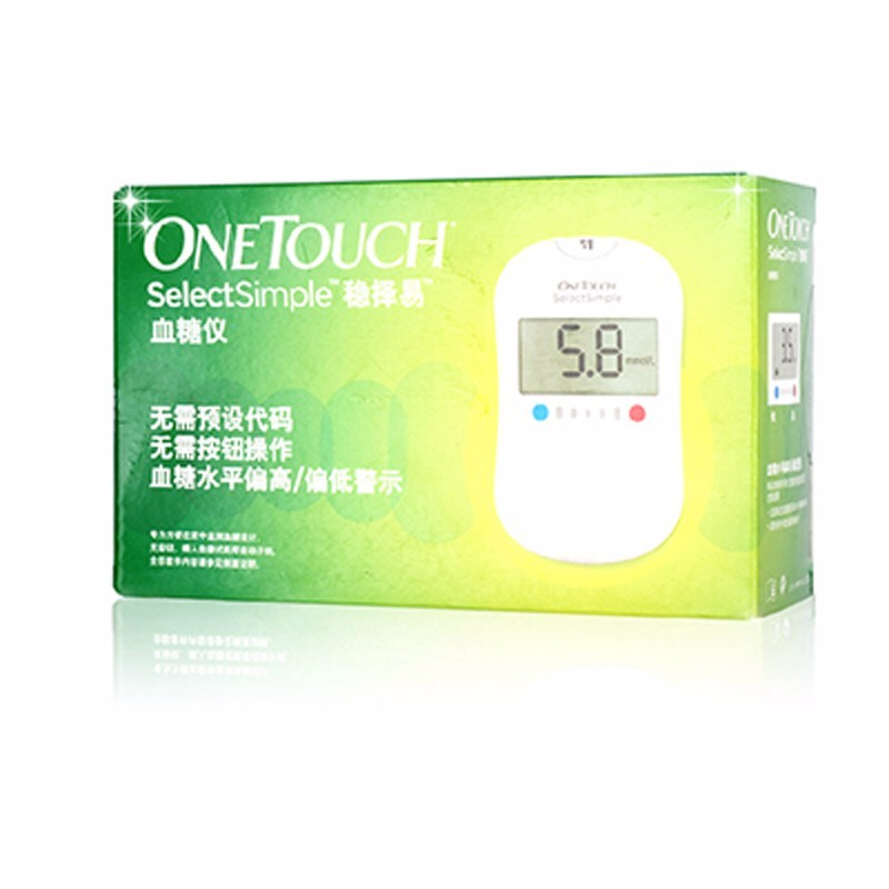 强生 血糖仪 稳择易型