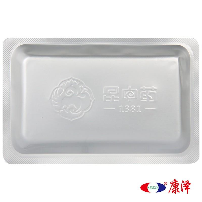 昆中药 止咳丸 30丸*2板/盒