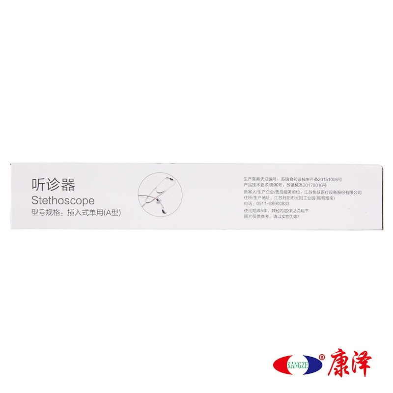 鱼跃 听诊器 插入式单用(A型)/盒