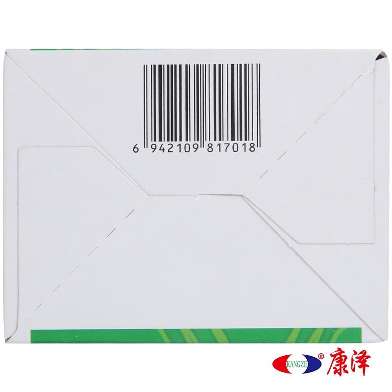 (需登记,仅限门店自提)白云山何济公 感冒灵颗粒 10g*9袋/盒