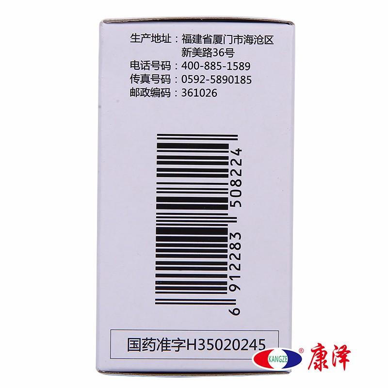 星鲨 维生素AD软胶囊 100粒/维A 1万U/维D 1000U/瓶