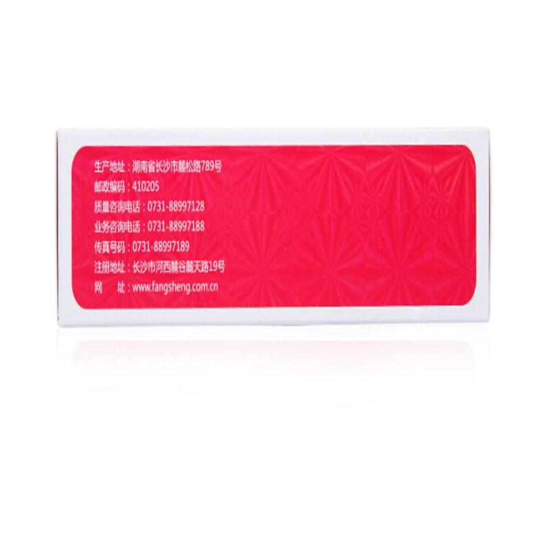 方盛仙维安 赖氨酸维B12颗粒 10g*10袋/盒