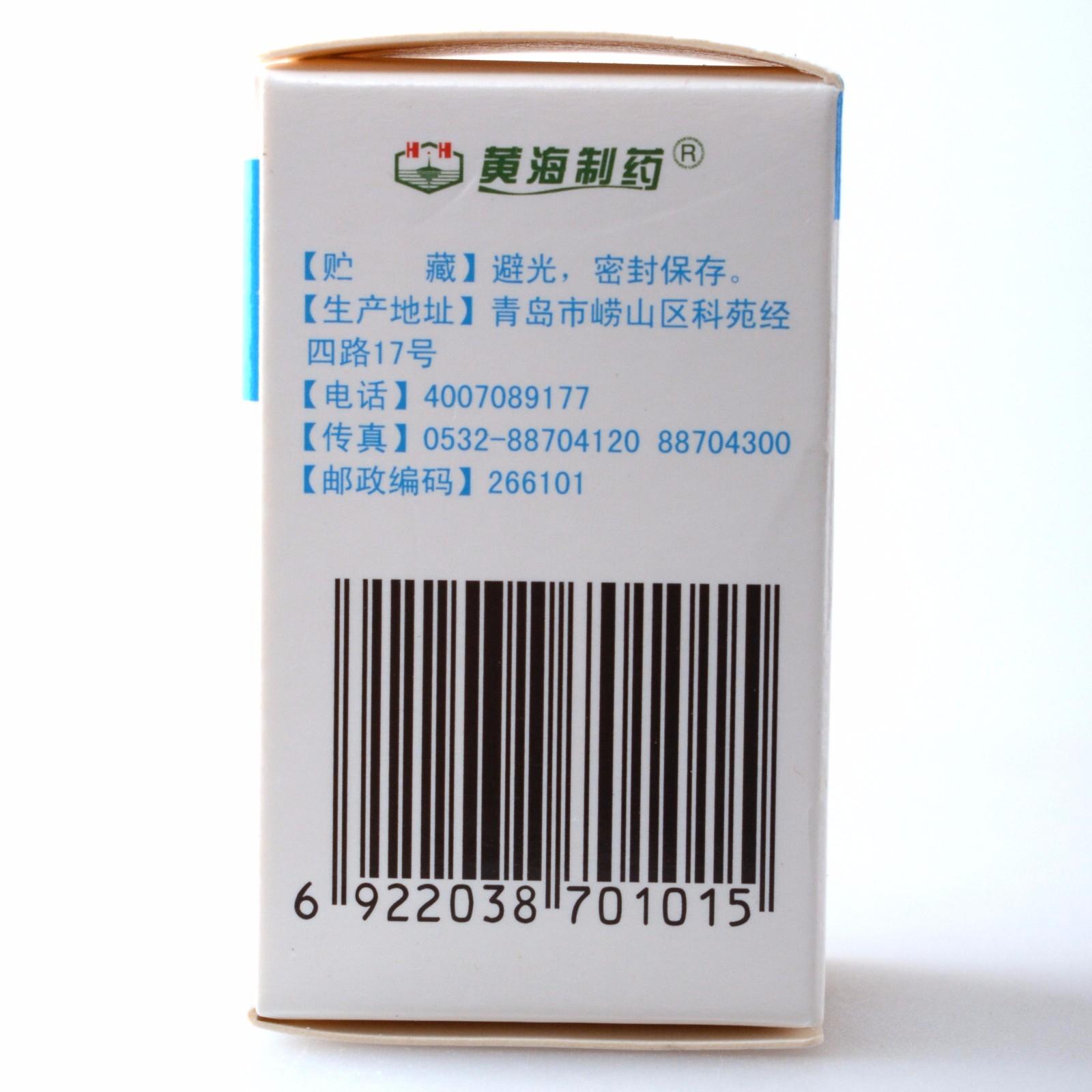 伲福达 硝苯地平缓释片II 20mg*30片