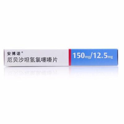 安博诺 厄贝沙坦氢氯噻嗪片 150mg:12.5mg*7片