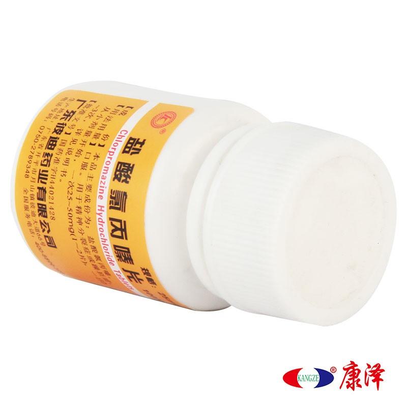 彼迪 盐酸氯丙嗪片 25mg*100片