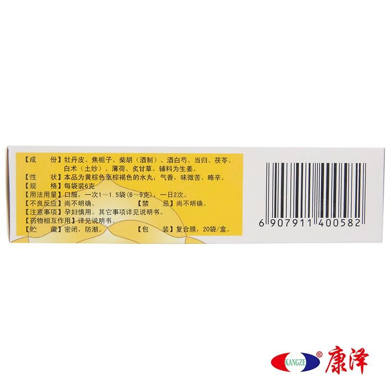 昆中药 丹栀逍遥丸 6g*20袋/盒