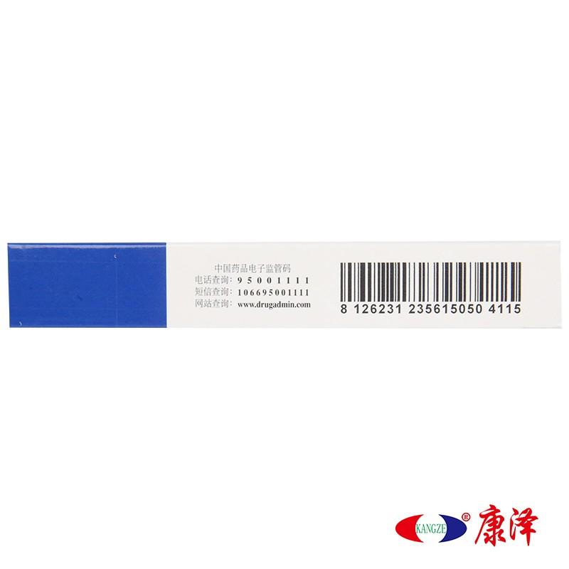 纷乐 硫酸羟氯喹片 0.1g*14片(薄膜衣)/盒