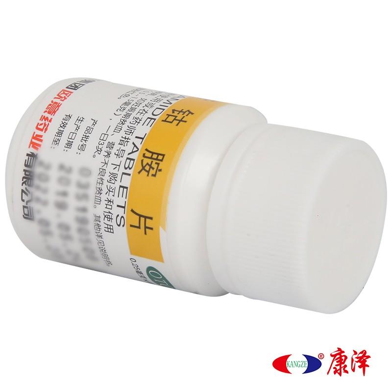 石药欧意 腺苷钴胺片 0.25mg*100片/糖衣/盒