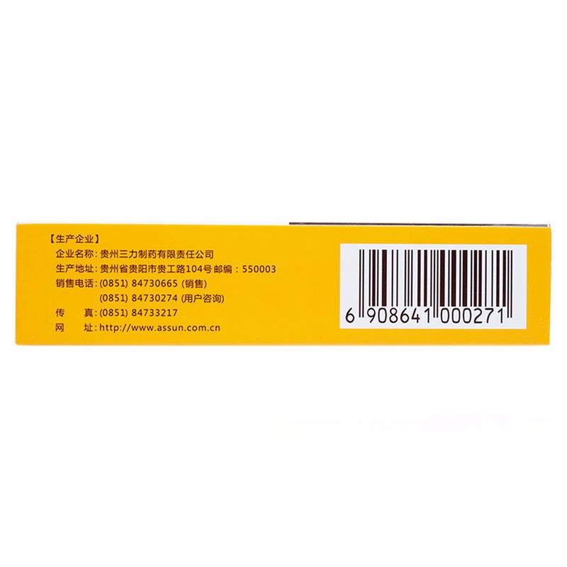 三力 强力天麻杜仲胶囊 0.4g*24粒/盒
