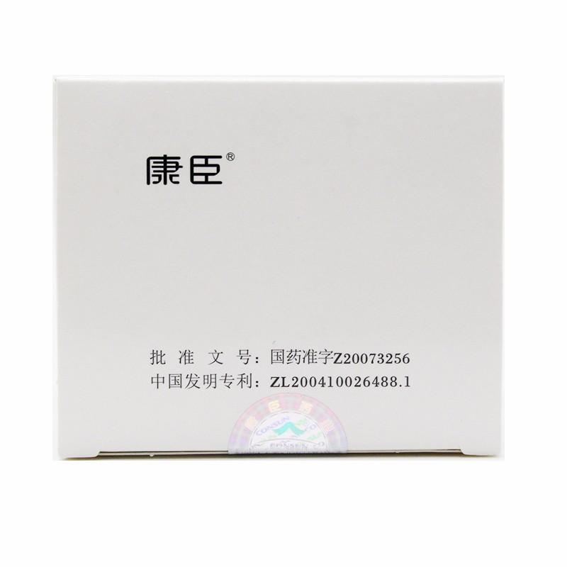 康臣 尿毒清颗粒(无糖型) 5g*15袋
