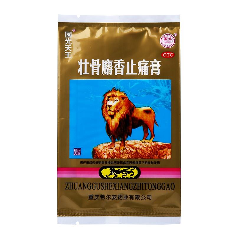 希尔安国光天王 壮骨麝香止痛膏 4片*(7cm*10cm)