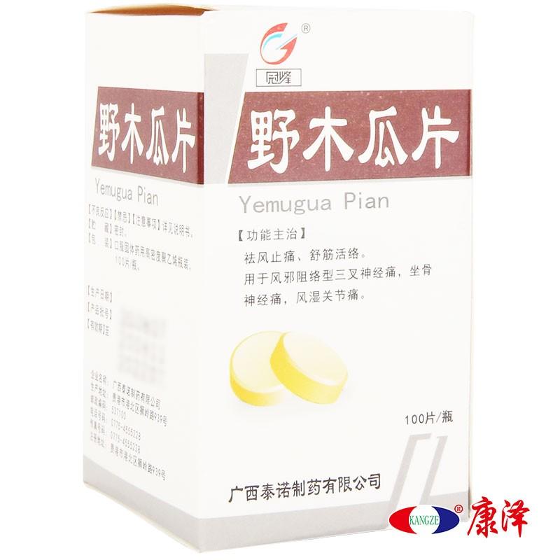 石药 泰诺 冠峰 野木瓜片 0.42g*100片/瓶