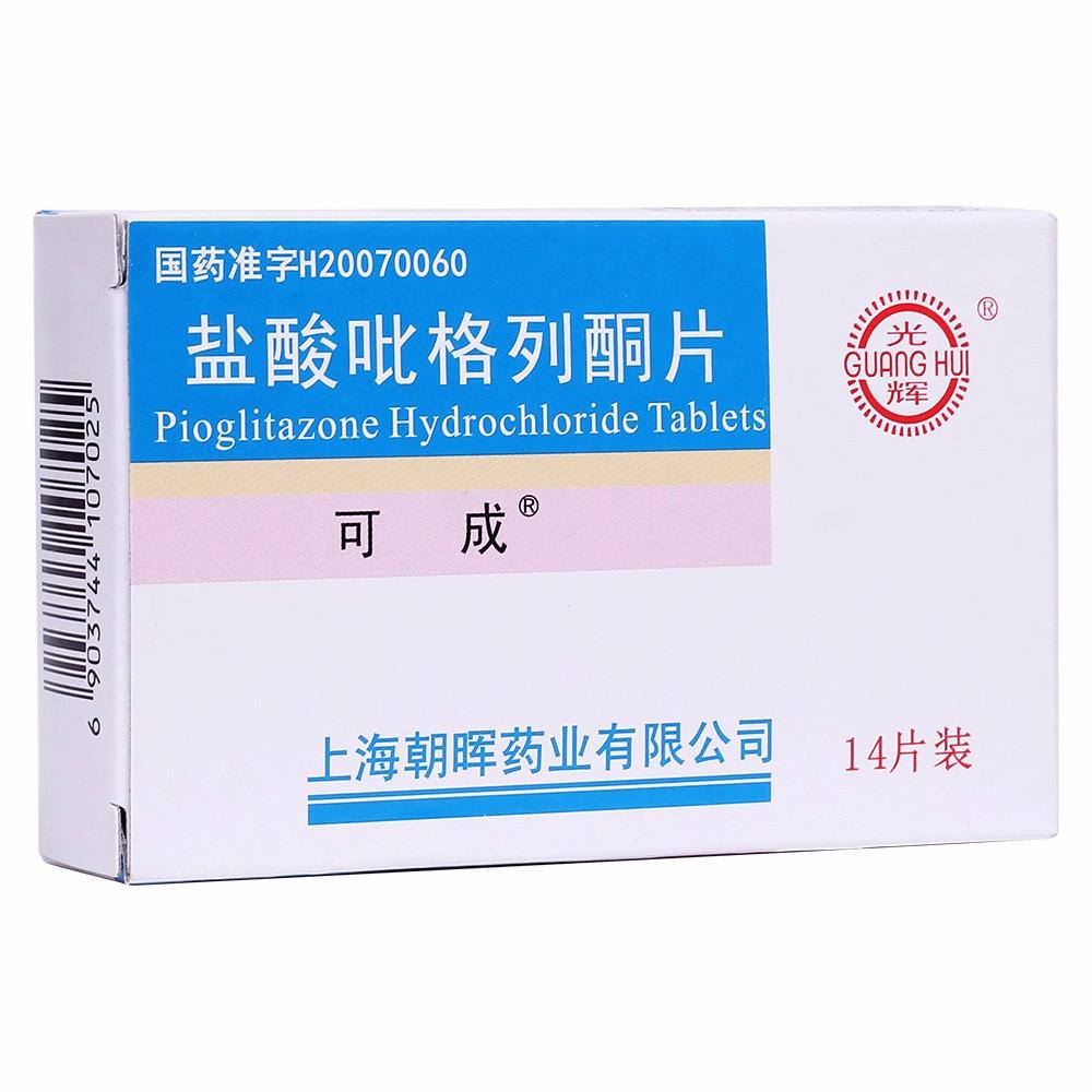 朝晖 可成 盐酸吡格列酮片 15mg*14片/盒