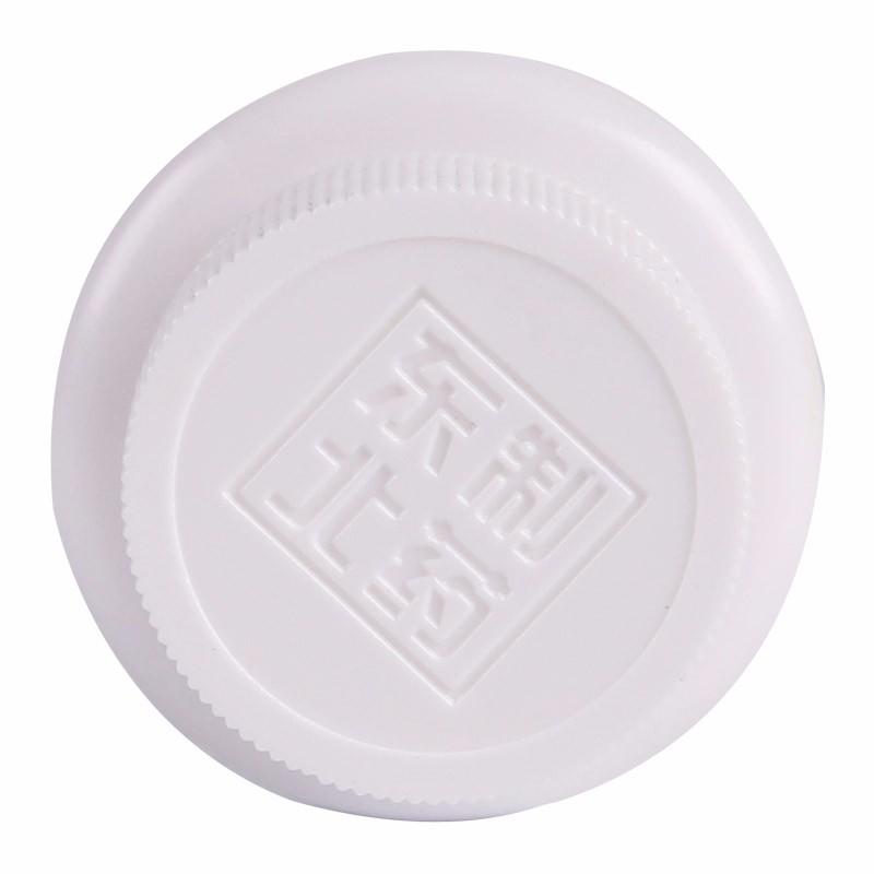 东北黄连素 盐酸小檗碱片 0.1g*100片/薄膜衣/瓶
