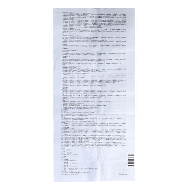 依木兰 硫唑嘌呤片 50mg*100片/盒