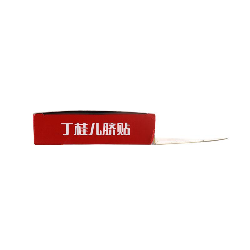 亚宝 丁桂儿脐贴 1.6g*2贴