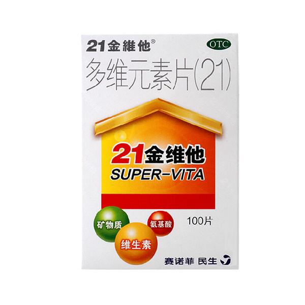 金维他 多维元素片(21) 100片
