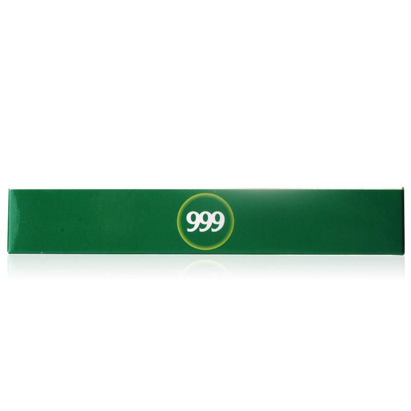(需登记,仅限门店自提)999 三九 感冒灵胶囊 0.5g*12粒