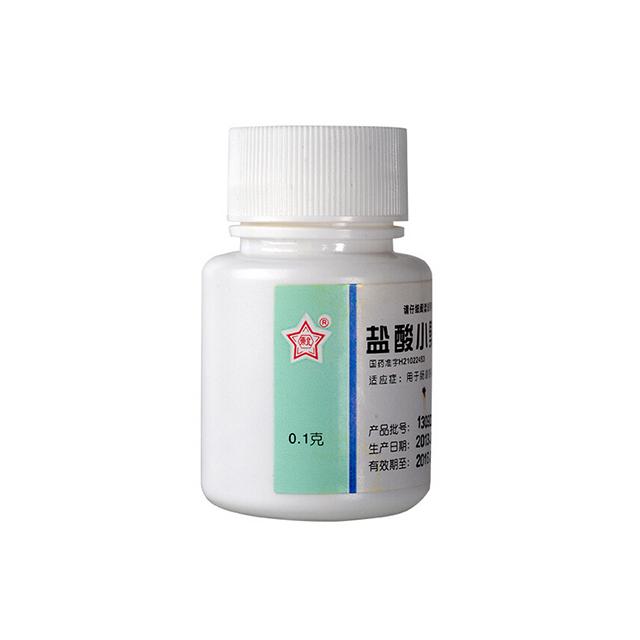 东北黄连素 盐酸小檗碱片 0.1g*100片/素片/瓶